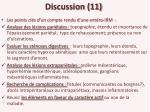 discussion 11