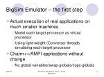 bigsim emulator the first step
