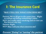 i the insurance card