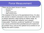 force measurement2