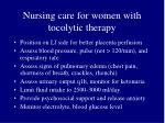 nursing care for women with tocolytic therapy
