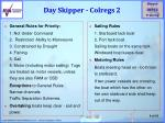 day skipper colregs 2