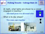 fishing vessels colregs rule 26