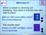 irpcs rule 271