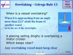 overtaking colregs rule 13