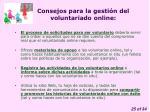 consejos para la gesti n del voluntariado online
