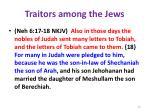 traitors among the jews