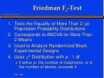 friedman f r test