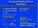 kruskal wallis h test solution13