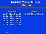 kruskal wallis h test solution4