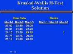 kruskal wallis h test solution5