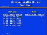 kruskal wallis h test solution6