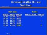 kruskal wallis h test solution7