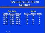 kruskal wallis h test solution8