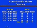 kruskal wallis h test solution9