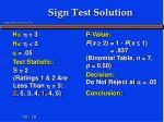 sign test solution5