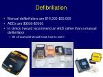 defibrillation2