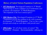 history of united nations population conferences