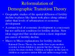 reformulation of demographic transition theory