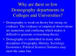 why are there so few demography departments in colleges and universities