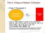 part ii critique of modern civilization