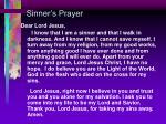 sinner s prayer