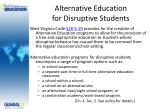 alternative education for disruptive students