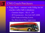 cng coach purchases