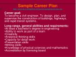 sample career plan http www aie org highschool careers samplecareerplan cfm