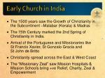 early church in india