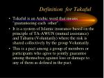 definition for takaful