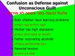 confusion as defense against unconscious guilt1