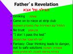 father s revelation