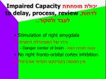 impaired capacity to delay process review