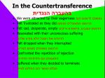 in the countertransference