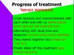 progress of treatment