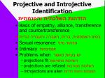 projective and introjective identification