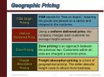 geographic pricing