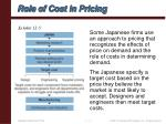 role of cost in pricing