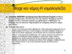 blogs 2