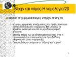 blogs 21