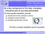 project management contract deliverables