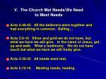 v the church met needs we need to meet needs