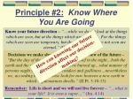 principle 2 know where you are going