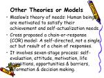 other theories or models