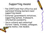 supporting means