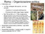 roma organizzazione politica