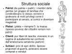 struttura sociale