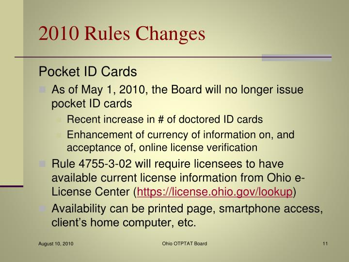 2010 Rules Changes