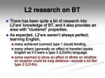 l2 research on bt